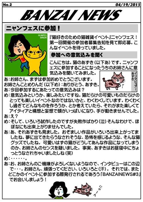newspaper2-1.jpg