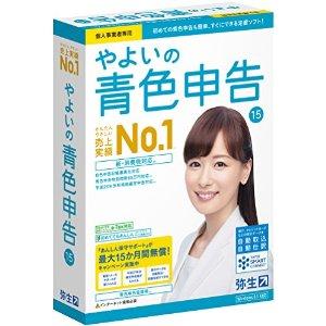 yayoi-002.jpg