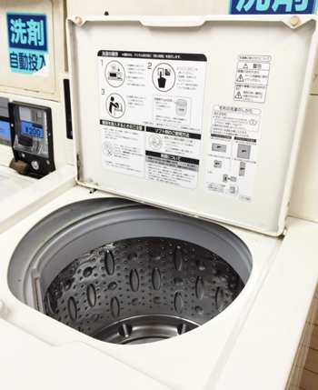 facilities_laundry_2.jpg