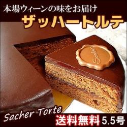 sacher-torte_m.jpg