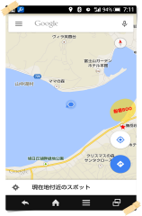 20150411-11.png