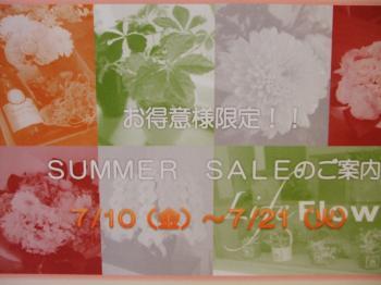 繧サ繝シ繝ォ+001_convert_20150710154633
