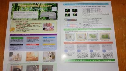 DSC_0845ブログ