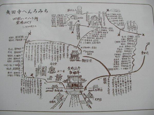 201501141154谷田寺遍路道③