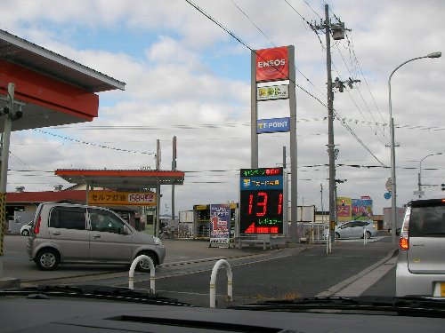 20150113ガソリン