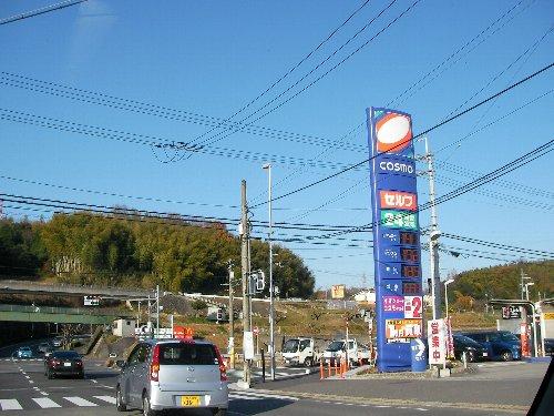 20141222ガソリン
