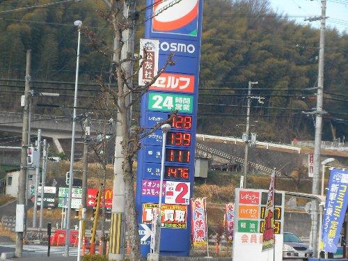 20150121ガソリン⑤