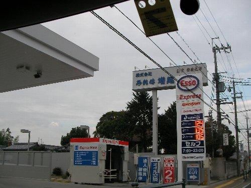 20150121ガソリン①