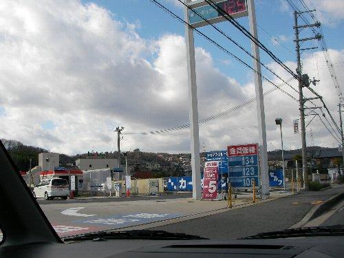 20150201ガソリン⑤