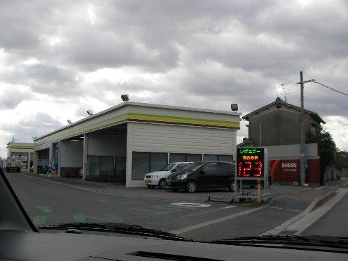20150201ガソリン③