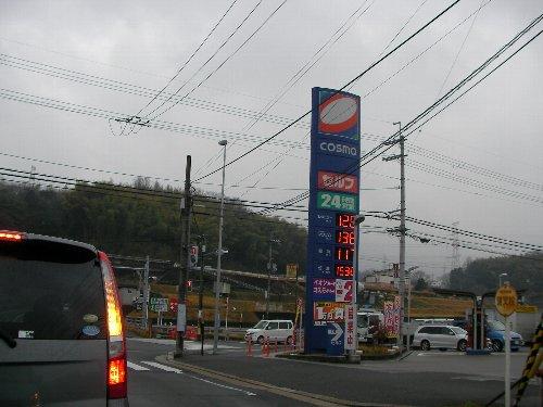 201502230857ガソリン灯油①