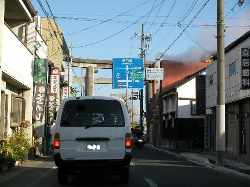 201502210846県神社大鳥居-1