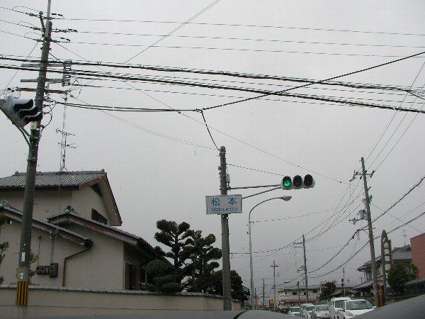 201503101310交差点松本