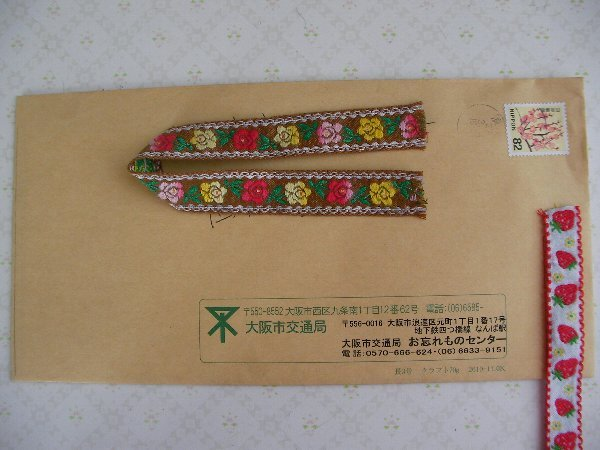 20150313郵便①