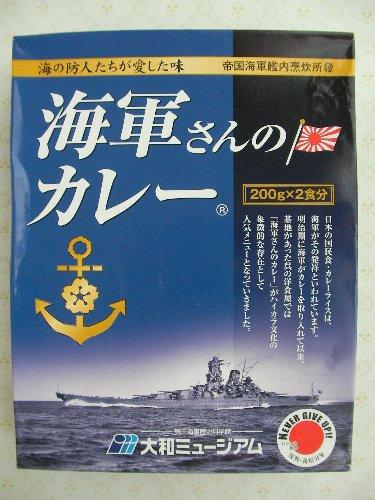 2015042822105海軍カレー①