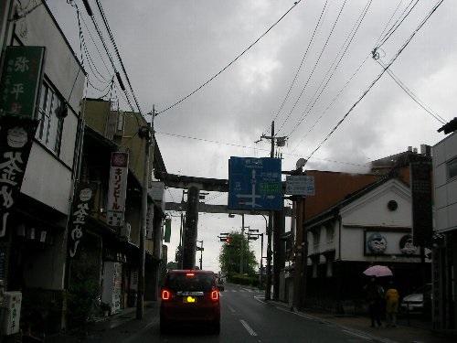 201505160944京都へ⑨