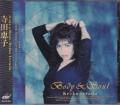 Body & Soul/寺田恵子