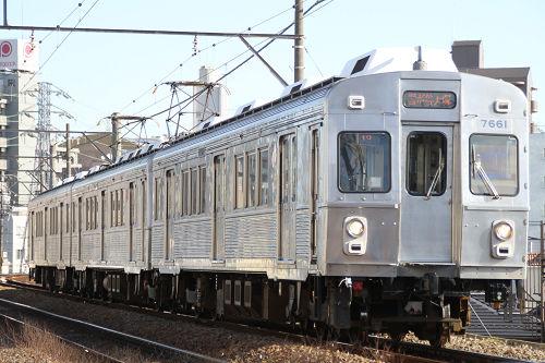 東急7600 3