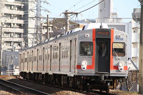 東急7700