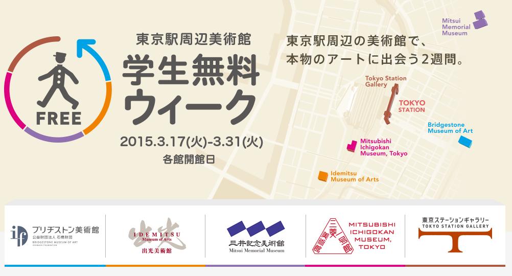 スクリーンショット 2015-03-16 20.29.42