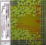 フォンテック-芥川-伊福部-交-国L①