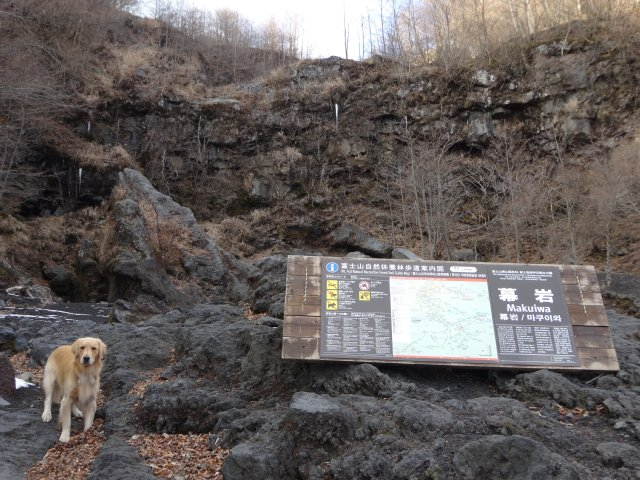 富士山2014.12.9 309