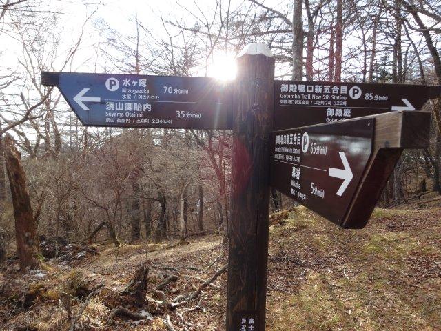 富士山2014.12.9 316