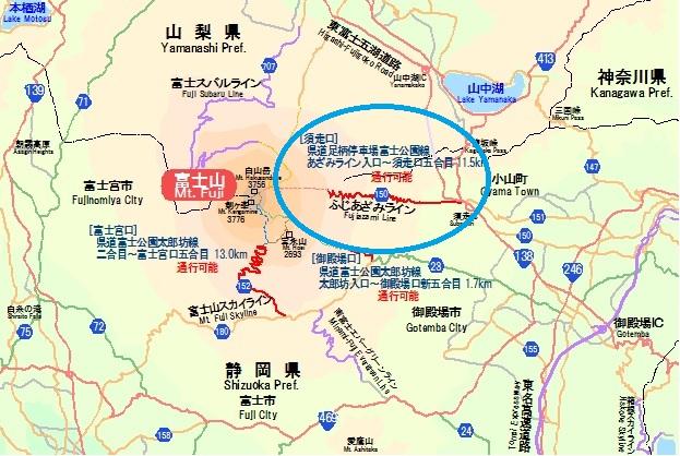 富士山道路地図2015.5.4