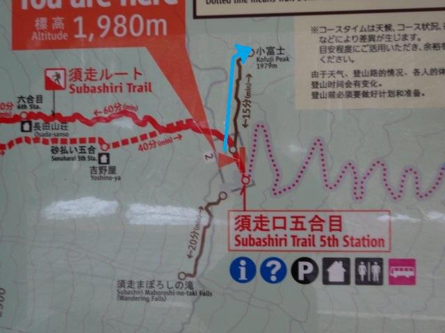 小富士遊歩道地図