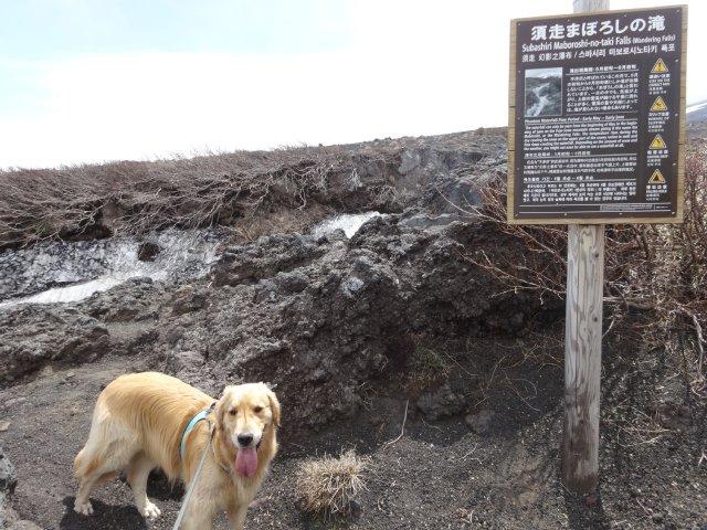 富士山2015.5.4 100