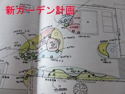 IMG_2246a.jpg