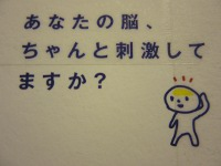 IMG_2292a.jpg