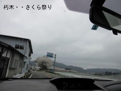 IMG_4520a.jpg