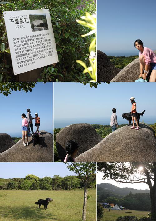 20155千畳敷岩