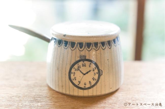 miura 懐中時計2015