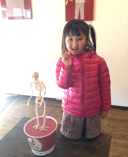 yuzutyann2015骨骨クッキー