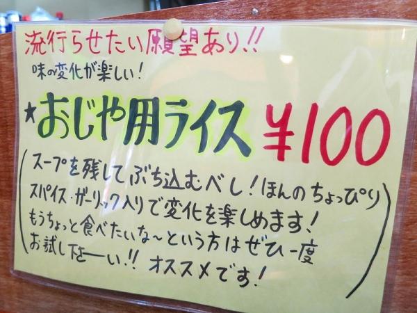 d-IMG_6814.jpg