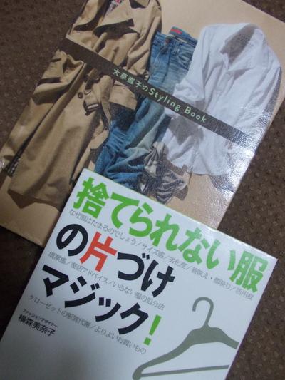 図書館 読書 0622