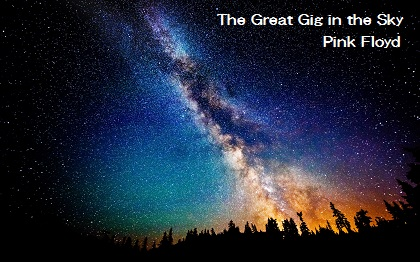 The Great Gig in the Sky - Pink Floyd