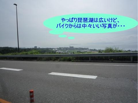 P1070903.jpg