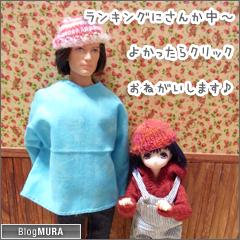 20150222_blogmura_ranking.png