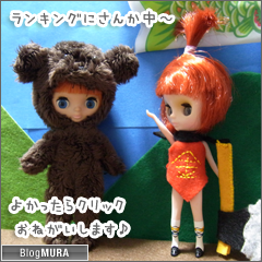 2015050502_blogmura_ranking.png