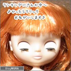 20150510_blogmura_ranking.png