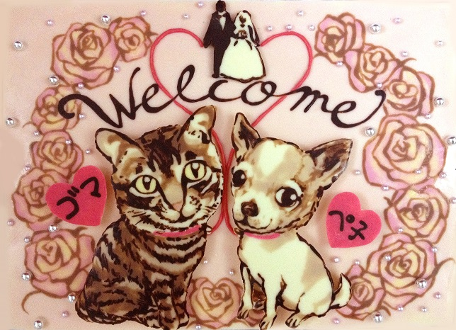 welcome-choco01.jpg
