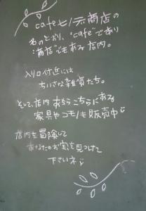 150702-20.jpg