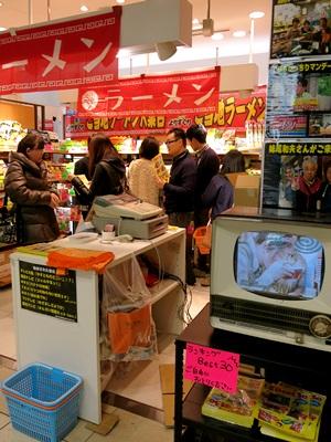 インスタント麺店梅田1502