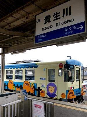 信楽高原鉄道1503