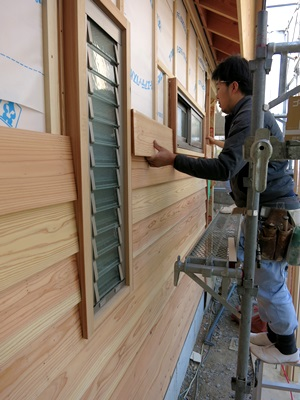 NN外壁杉板貼り1504