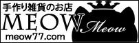 meow_banner_201501201344045aa.jpg
