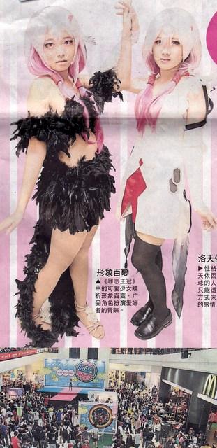 cosplayinsubangparade.jpg